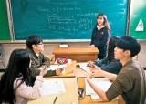 [학교 깊이보기] 양평고 전 과목 3주간 융합수업…방과 후엔 맞춤 진도
