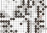알파고의 102 우변 침투, 승부 가른 'AI의 한 수'