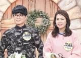 [오늘의 JTBC] 홍서범 부녀의 밀착 생활기