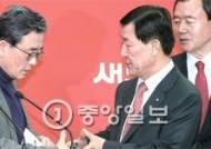 """이한구·비박 하루 만에 화해…""""윤상현 거취 공천위서 결정"""""""
