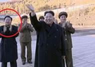 북한 최용해, 아들이 남한 드라마 보다 발각돼 함께 혁명화교육 자청