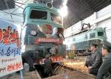 [고수석의 대동강 생생 토크] 돈줄 마른 북한, 장마당·돈주에 소득세 징수 나서