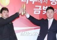 원윤종-서영우, 코카-콜라 체육대상 올해의 최우수선수상 수상