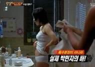 """'쏜애플 윤성현과 열애' 박민지, """"임신 여고생 연기, 실제 임산부같은 배 만들기 위해…"""""""