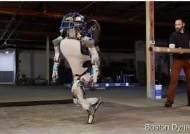 AI '알파고'에 투자한 구글, 로봇 '아틀라스' 개발업체는 매각…왜?