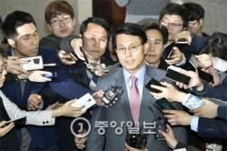 새누리당, '욕설파문' 공천배제 친박 윤상현 지역구에 후보 재공모