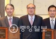 """""""한·미 원자력협정 개정 협상, OX 게임 아닌 묘수찾기였다"""""""
