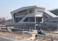 인천공항철도 영종역 26일부터 전철 선다