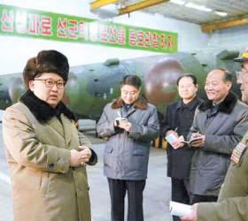 [<!HS>이영종의<!HE> <!HS>바로<!HE> <!HS>보는<!HE> <!HS>북한<!HE>] 김정은 상륙함·핵탄두 기밀 노출…우리 군 '뜻밖의 소득'