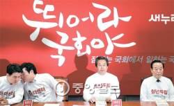 """""""유승민은 폭탄이야 폭탄…"""""""
