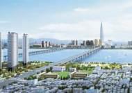 [부동산] 한강·뚝섬공원 더블 조망권 갖춘 지역주택조합 아파트