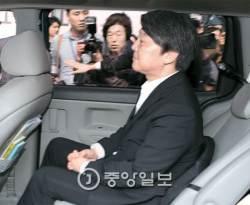 비례대표 주려고 당규까지 삭제한 국민의당