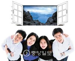 [<!HS>평화<!HE> <!HS>오디세이<!HE> 2016] 북한 바로 알기…이국종·정세현 함께하는 2030 통일스쿨