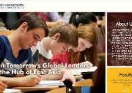 한국간 외국인 교수들 오래 못 버틴다