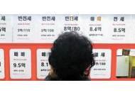 4억 찍은 전셋값…싱숭생숭 '서울의 봄'