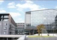 [도전하는 대학] IT대학, 6개 학과로 확대 ·개편 … 융·복합 교육 새 기틀 마련