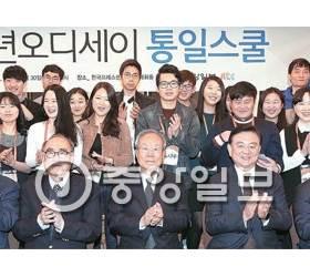 """[평화 오디세이 2016] 정세현 """"청년들 무관심하면 <!HS>통일대박<!HE> 대신 분단피박"""""""