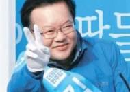 김문수, 큰 길 누비며 유세 vs 김부겸, 골목 벽치기 호소