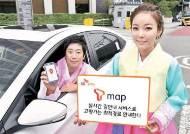 [브랜드가 경쟁력이다] 이용자 이동 목적에 따른 맞춤형 길안내 서비스