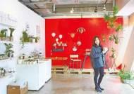 [라이프 트렌드] 예술가·관람객 잇는 소통의 장, 아이디어 샘솟는 창작 공간