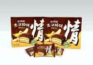 초코파이 바나나·타코야끼볼 '실종사건'…포스트 허니버터칩 기대 업↑