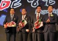 스타벅스, 2016 장애인 고용 촉진 유공 포상으로 대통령 표창 수상