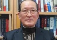'경무관·지서'는 일제 잔재 … 『한국 경찰사』 내놓은 김형중 교수