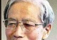 일왕 신격화의 허상 지적한 일본 사학자