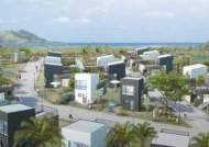 [분양 포커스] 1억5000만원대 제주 바닷가 전원주택…노후 대비 안성맞춤