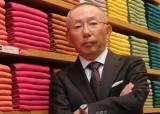 유니클로 야나이 다다시 회장, 2년 연속 일본 최고 부자