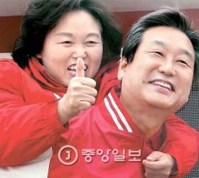 300m 투표줄…오세훈·정세균 맞붙은 종로 6.19% 서울 1위
