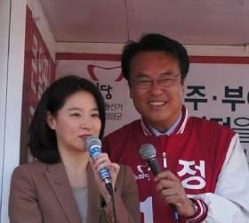 <!HS>이영애<!HE>·송일국·심은하·최명길…4·13 총선 후보 돕는 스타들