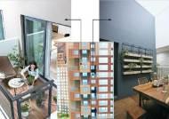 집안에 2층 높이 공중정원 … 속시원한 아파트