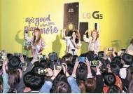 '트랜스포머폰'G5 체험존 … 100만 명이 즐겼다
