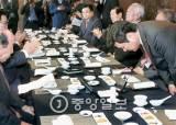 """김수한 """"박 대통령 결자해지해야"""""""