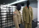 한국전쟁 당시 영국군 영웅 유품 유엔평화기념관에 전시