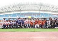 유소년 축구축제, 2016 I-리그 6개월간의 대장정 시작