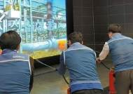 [안전한 일터] 삼성, 안전보건·환경 등 6개 분야 가이드라인 제정