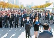 [새로운 도전-부산·경남] 2030 부산 엑스포 유치, 시민 열망 '활활'…순익 7070억원 전망