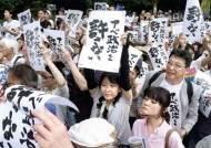 [동북아 외교] 안보법 시행으로 일본 자위대 충격 변신