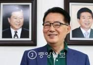"""[단독] 박지원 """"대통령이 요청 땐 새누리 국회의장 협의"""""""