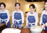진피차, 오방색 실방석 … 전통 깃든 물품들 인기