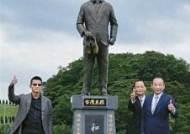 [사진] 대만 원자바오 동상 하루 만에 철거 위기