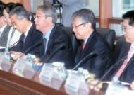 """임종룡, 정부 주도 빅딜 불가론 재확인···""""1998년 반도체·차·전자는 실패했다"""""""