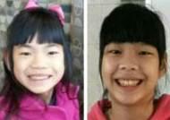 페북 덕분에 다시 만나게 된 쌍둥이 자매