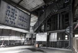 문화공간으로 바뀐 옛 삼척탄좌 … 송중기 머문 객실 인기
