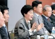 박 대통령, 25일부터 프랑스·아프리카 순방