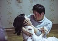 [매거진M] 나홍진 감독의 '곡성(哭聲)을 읽는 세 가지 시선…①김형석 영화저널리스트