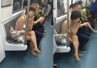 지하철 활보하는 속옷 차림 여성..'경악'