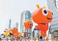 축제의 계절! 문화 마당, 오페라 릴레이, 캐릭터 달리기